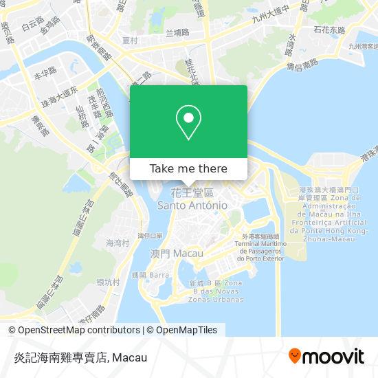 炎記海南雞專賣店 map