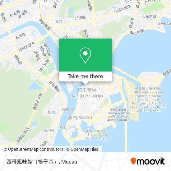 四哥風味館(筷子基) map