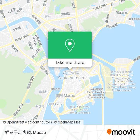 貓巷子老火鍋 map