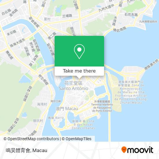 鳴昊體育會 map