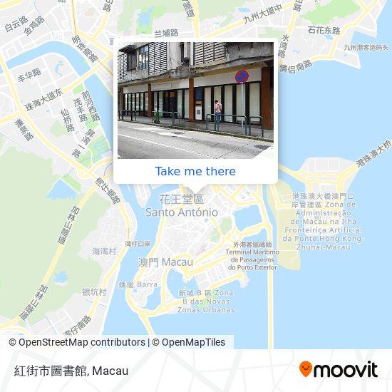 紅街市圖書館 map