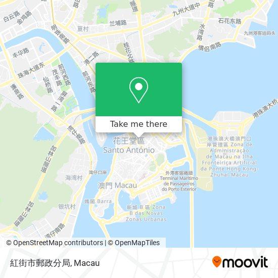 紅街市郵政分局 map
