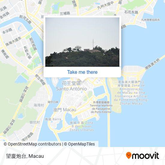 望廈炮台 map