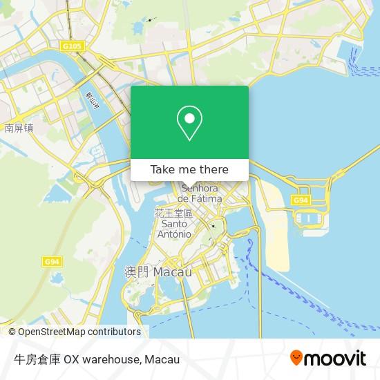牛房倉庫 OX warehouse map