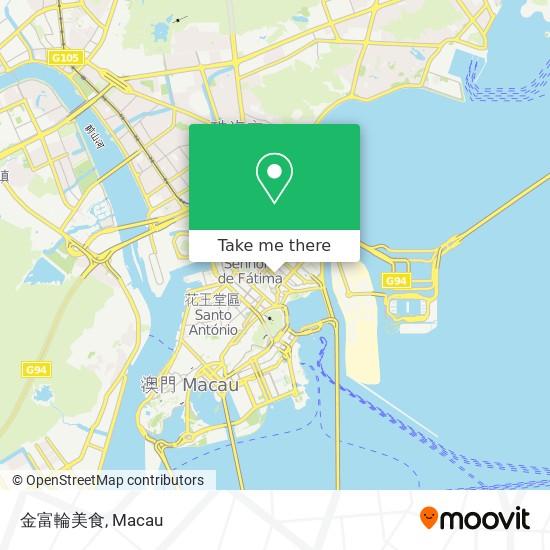 金富輪美食 map