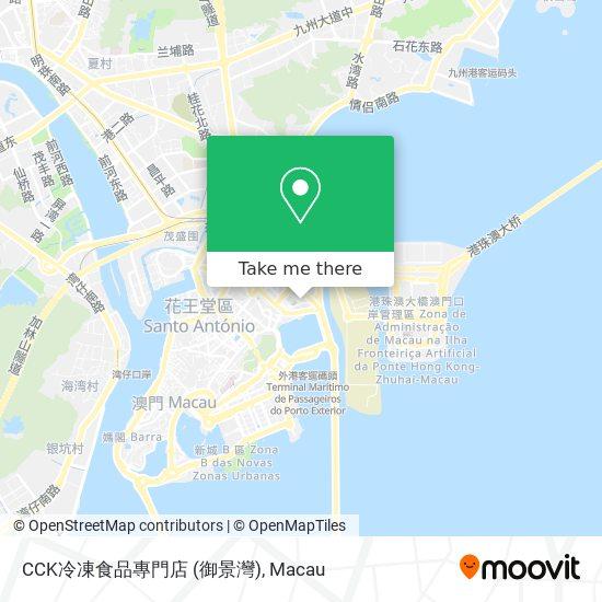 CCK冷凍食品專門店 (御景灣) map