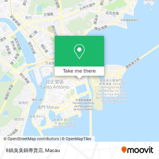 8鍋臭臭鍋專賣店 map