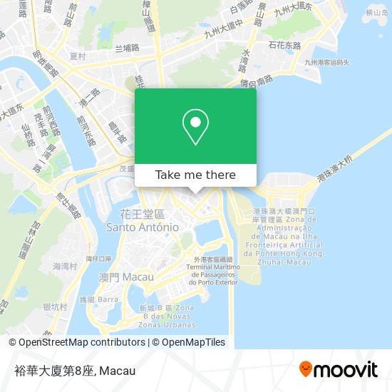 裕華大廈第8座 map