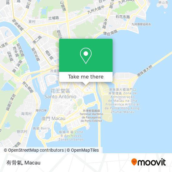 有骨氣 map