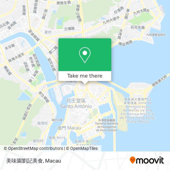 美味園劉記美食 map