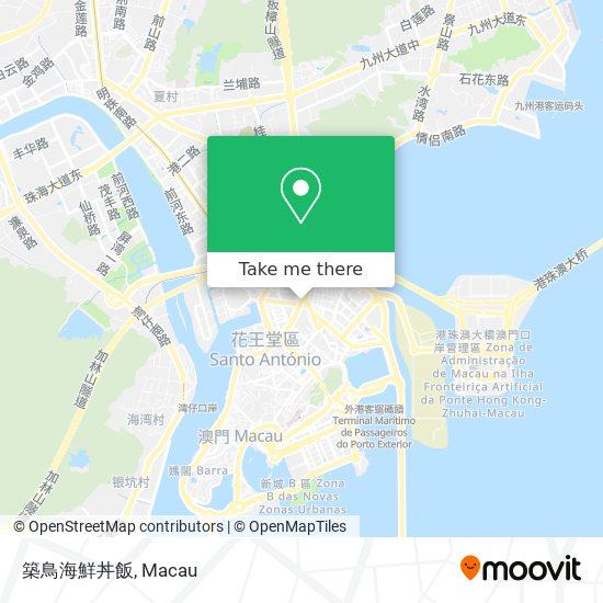築鳥海鮮丼飯 map