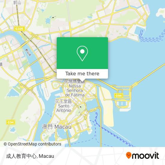 成人教育中心 map