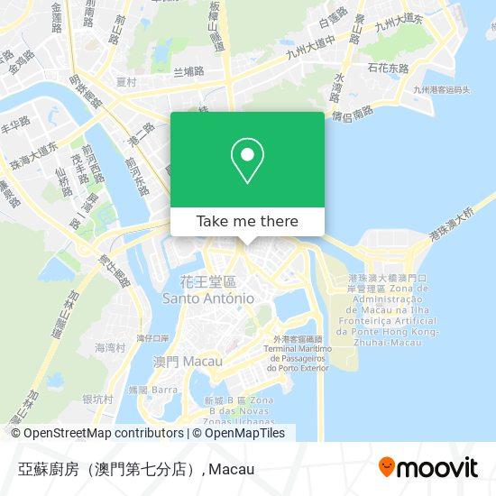 亞蘇廚房(澳門第七分店) map