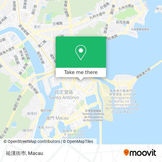 祐漢街巿 map