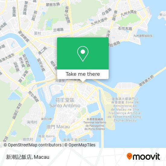 新潮記飯店 map