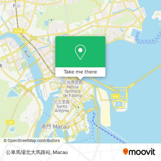 公車馬場北大馬路站 map