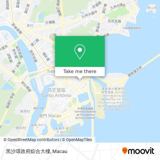 黑沙環政府綜合大樓 map