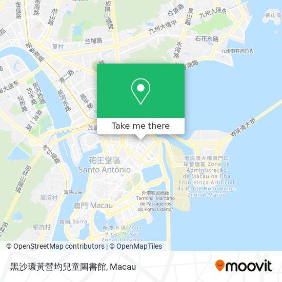 黑沙環黃營均兒童圖書館 map