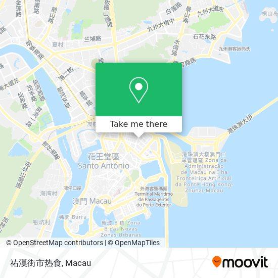 祐漢街市热食 map