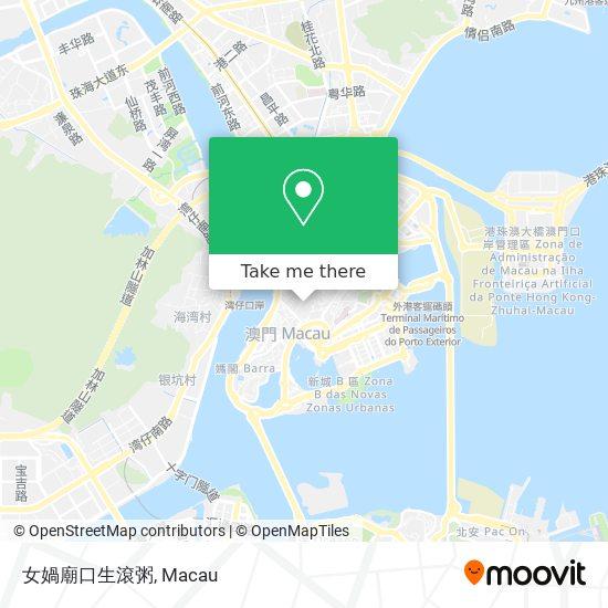 女媧廟口生滾粥 map