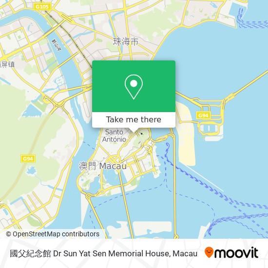國父紀念館 Dr Sun Yat Sen Memorial House map