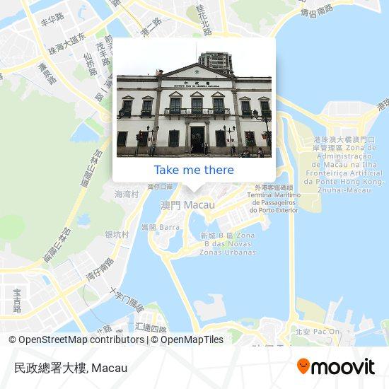 民政總署大樓 map
