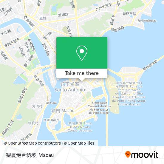 望廈炮台斜坡 map