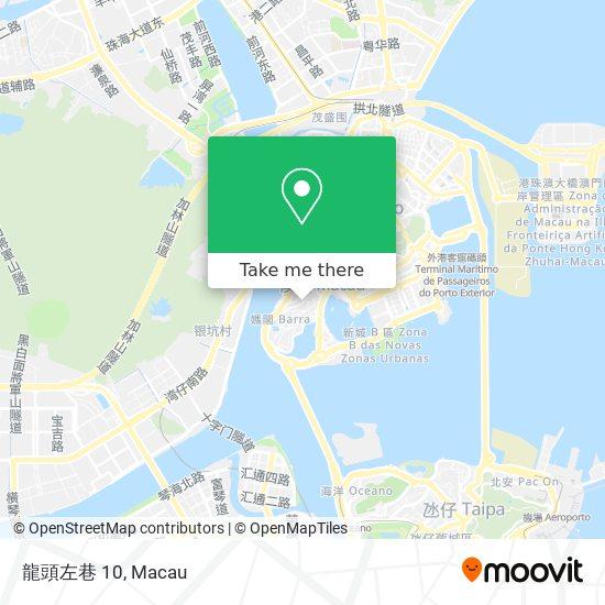 龍頭左巷 10 map