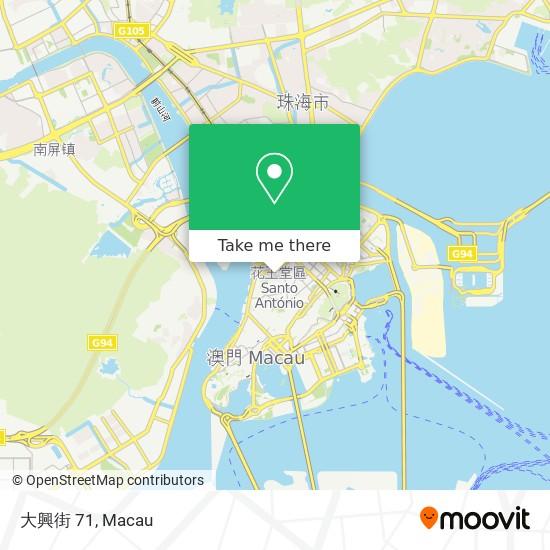大興街 71 map