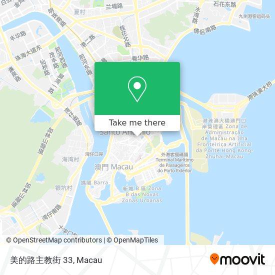 美的路主教街 33 map