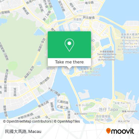民國大馬路 map
