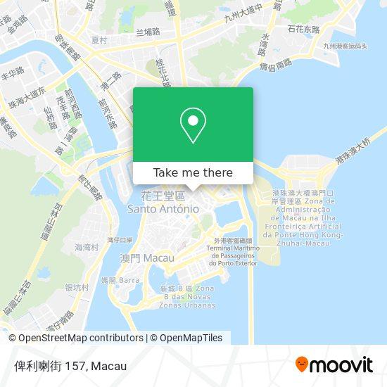 俾利喇街 157 map