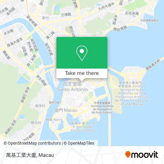 萬基工業大廈 map