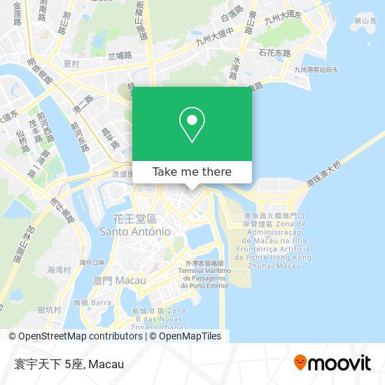 寰宇天下 5座 map