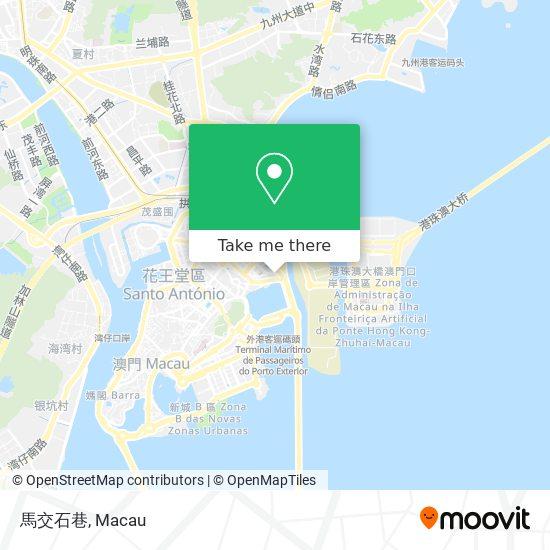 馬交石巷 map