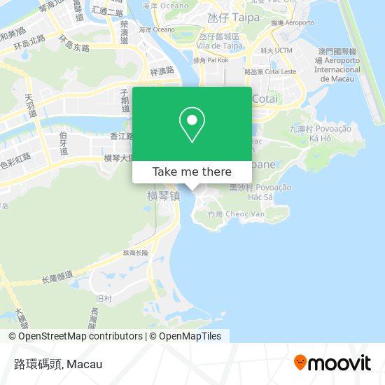 路環碼頭 map