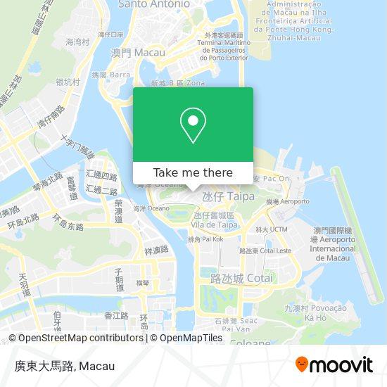 廣東大馬路 map