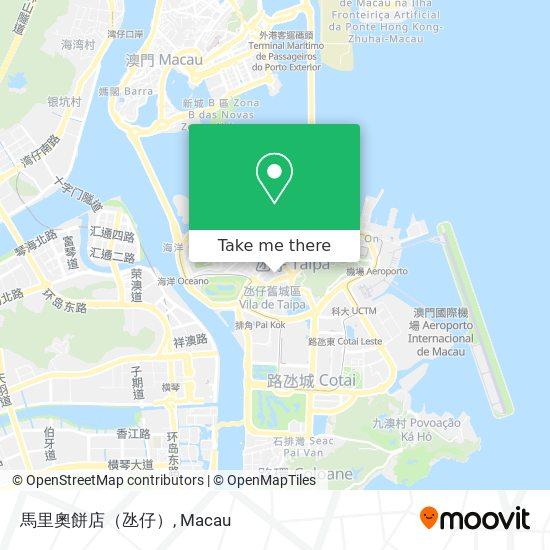 馬里奧餅店(氹仔) map