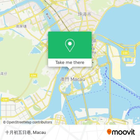十月初五日巷 map