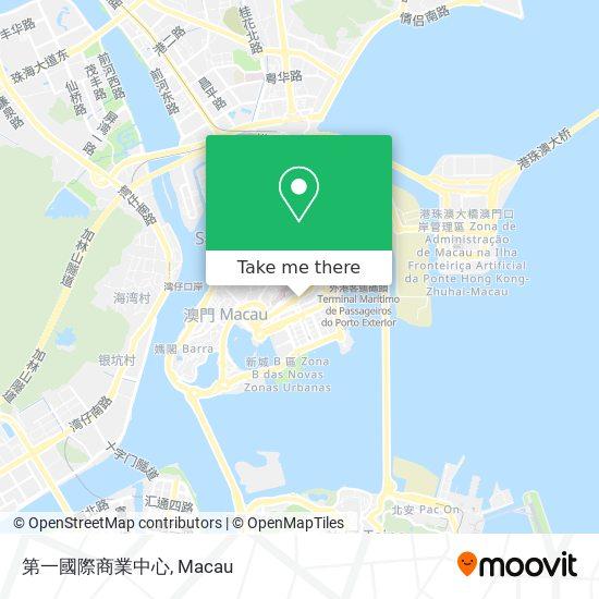 第一國際商業中心 map