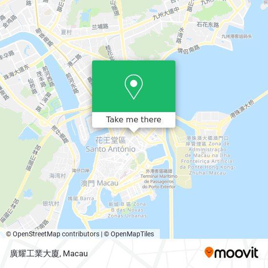 廣耀工業大廈 map