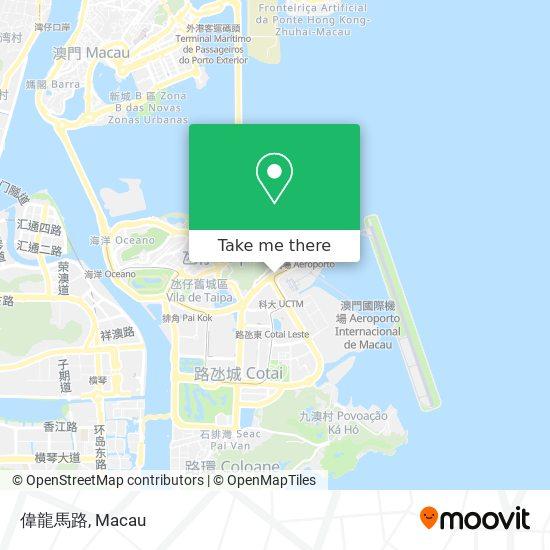 偉龍馬路 map
