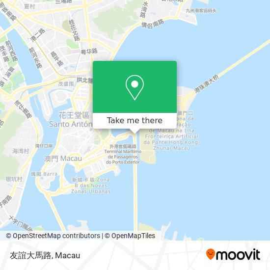 友誼大馬路 map
