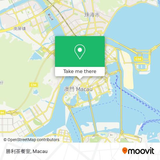 勝利茶餐室 map