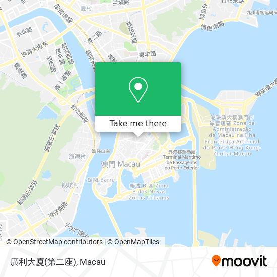廣利大廈(第二座) map