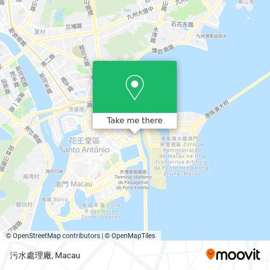 污水處理廠 map