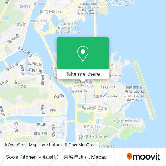 Soo's Kitchen 阿蘇廚房(舊城區店) map