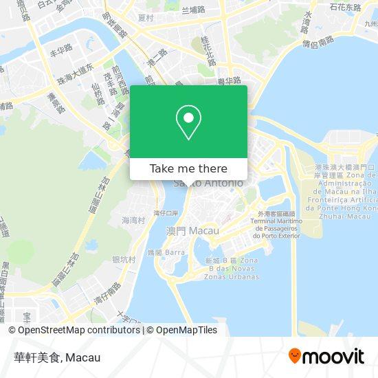 華軒美食 map