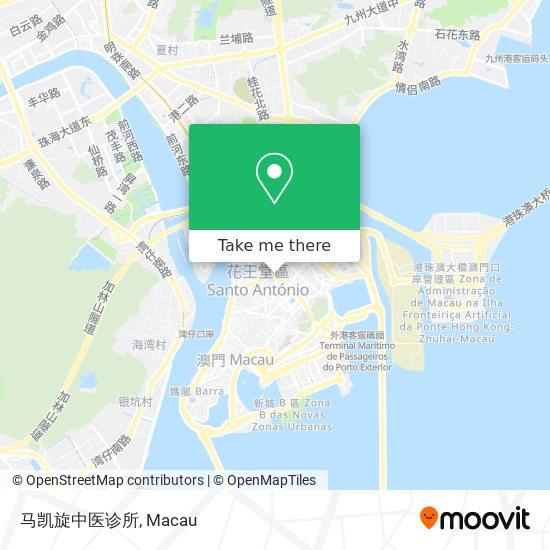 马凯旋中医诊所 map