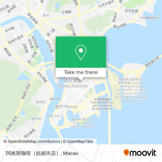 阿維斯咖啡(姑娘街店) map